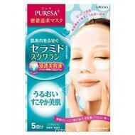 Питательная маска с церамидами и скваланом UTENA Puresa 5 шт х 15 мл