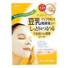 Увлажняющая маска-салфетка с изофлавонами сои и ферментами. Для огрубевшей и сухой кожи UTENA Puresa Sheet Mask 15 мл х 5