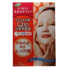 Смягчающая маска с коэнзимом Q10 и ферментированным соевым молоком UTENA Puresa 15 мл х 5