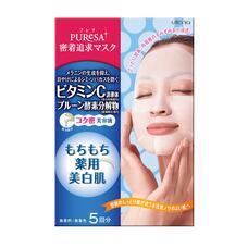 Маска для лица с витамином C против пигментации UTENA Puresa 15 мл х 5