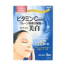 Увлажняющая маска-салфетка для лица с витамином С UTENA Puresa 15 мл х 5