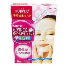 Увлажняющая маска с гиалуроновой кислотой и маточным молочком UTENA Puresa 15 мл х 5