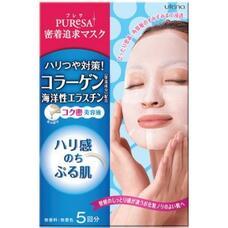 Увлажняющая маска с экстрактом сакуры и гиалуроновой кислотой для улучшения структуры кожи UTENA Puresa 15 мл х 5