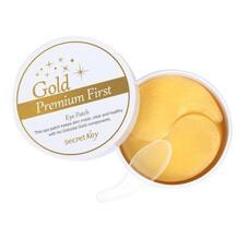 Патчи для глаз с золотом ZENPIA Gold Premium First Eye Patch 60 шт