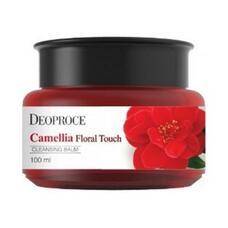 Бальзам очищающий для снятия макияжа DEOPROCE CAMELLIA FLORAL TOUCH CLEANSING BALM 100 мл