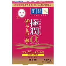 Маска для лица `HADA LABO` GOKUJYUN ALFA с ретинолом и альфа-липоевой кислотой 4x20 мл