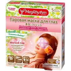 Паровая маска для глаз Ромашка-имбирь MegRhythm 5 шт