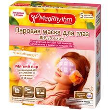 Паровая маска для глаз Спелый цитрус MegRhythm 5 шт