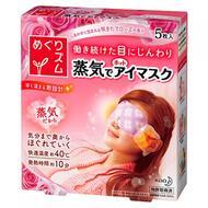 Паровая маска для глаз Цветущая роза MegRhythm 5 шт