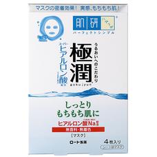 Маска для лица `HADA LABO` GOKUJYUN увлажняющая 4x20 мл