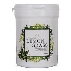 Маска АН PREMIUM альгинатная для пробл.кожи (банка) 700мл LIGIAN Co.Ltd Herb Lemongrass  Modeling Mask container 240гр