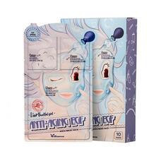 Маска для лица трехэтапная ОМОЛАЖИВАЮЩАЯ Anti-Aging EGF Aqua Mask Pack, 2мл/2мл/25мл, Elizavecca