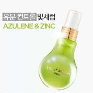 Сыворотка для лица легкая G9 Skin PORE CARE LIGHT SERUM (azulene and zinc) 50 мл
