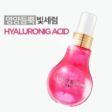 Сыворотка для лица легкая G9 Skin MOISTURIZING LIGHT SERUM (hyaluronic acid) 50 мл