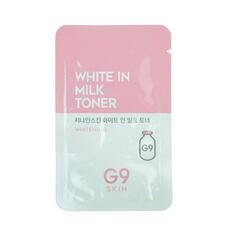 Тонер для лица осветляющий пробник G9 Skin White In Milk Toner Sample Pouch 2 мл