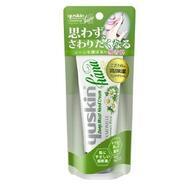 Глубоко увлажняющий крем для рук с экстрактом ромашки Yuskin Hana Japanese Chamomile 50 гр
