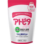 Соль для купания Atopita (мягкая упаковка) 400 г