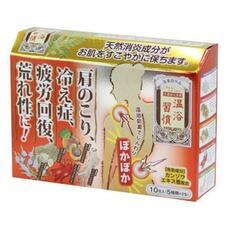 Соль для ванны с успокаивающим и восстанавливающим эффектом MAX BATH SALT (10 ароматов)