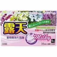 Молочная соль для ванны Fuso Kagaku Milky на основе углекислого газа с успокаивающим эффектом и ароматами шалфея, ромашки, розмарина и лаванды (16 таблеток*40 гр.), 1/20