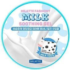 Гель универсальный увлажняющий Milatte Fashiony Milk Soothing Gel 300 мл