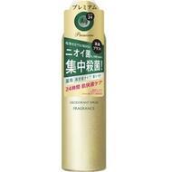 Дезодорант спрей с серебром Shiseido Ag 24DEO Premium аромат свежести 142 гр
