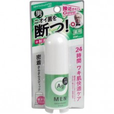Мужской дезодорант стик Shiseido с серебром Ag+ запах цитруса 20 г