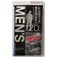 Массажная мочалка Камуфляж AISEN MEN'S сверхжесткая, удлиненная, 28x120 см, нейлон 100%