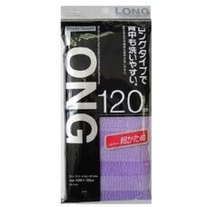 Массажная мочалка сверхжесткая, удлиненная, фиолетовая в полоску AISEN LONG 28x120 см, нейлон 80%, полиэстер 20%
