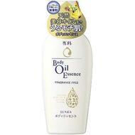 Увлажняющая эссенция для тела с маслами шиповника, оливы и жожоба, без запаха SHISEIDO SENKA 200 мл