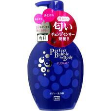 Дезодорирующий гель для душа с эффектом увлажнения с гиалуроновой кислотой с цветочным ароматом SHISEIDO SENKA Perfect Bubble 500 мл