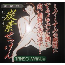 Глубоко очищающее мыло на основе древесного угля со скваланом (твердое) Fudo Kagaku Binotomo-tanso 120 г