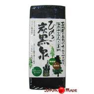 Глубоко очищающее мыло на основе бамбукового угля с ароматом японского кипариса Fudo Kagaku Tankokusen 2х75г