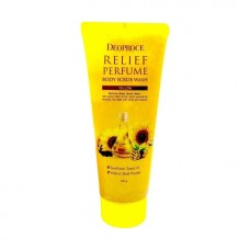 Скраб для тела с маслом семян подсолнуха GREENCOS DEOPROCE RELIEF PERFUME BODY SCRUBWASH YELLOW 200 гр