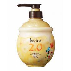 Бальзам-ополаскиватель глубокое увлажнение HACICA Deep Moist Hair Treatment 2.0, 450 г
