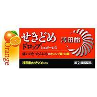 Таблетки без сахара ASADA от болей горла и кашля со вкусом апельсина № 24