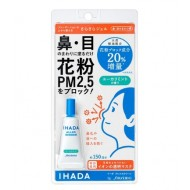 Гель барьер защита от аллергенов Shiseido Ihada Aller Gel