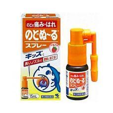 Детский спрей с 2х лет от горла со вкусом клубники Kobayashi 15 мл