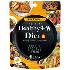 ISDG Healthy Life Diet Натуральный жиросжигатель с МСТ и фукоксантином № 40 на 20 дней