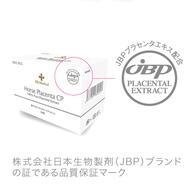 Плацента лошади JBP Horse Placenta CP 320 мг 60 капсул