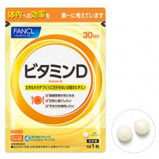 Витамин D 1000 ед. FANCL (30 таблеток на 30 дней)
