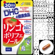 Полифенолы из красного яблока DHC № 60