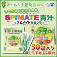 Спирулина и Аодзиру Algae Spimate № 30