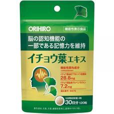 Экстракт гинкго билоба ORIHIRO для улучшения работы мозга № 120