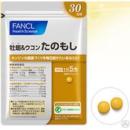 Таномощи Fancl для поддержки печени с расторопшей № 150