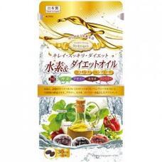 Японский БАД YUWA «Водород и Диетическое масло»