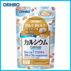 Кальций жевательные таблетки вкус кофе с молоком ORIHIRO № 150