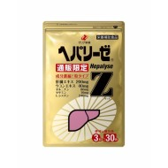 Препарат для восстановления печени Zeria Hepalyse Z № 90