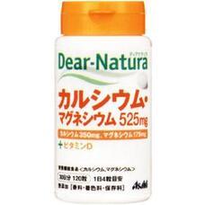 Бад Кальций, магний и витамин Д3 Asahi Dear-Natura № 120