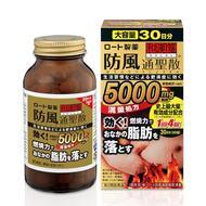 БАД Rohto для расщепления жира в области подкожной ткани и внутренних органах живота BOFUTSUSHYOSAN 5000 № 264