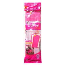 Перчатки латексные хозяйственные с крючком MYUNGJIN размер M, 37 см х 21 см